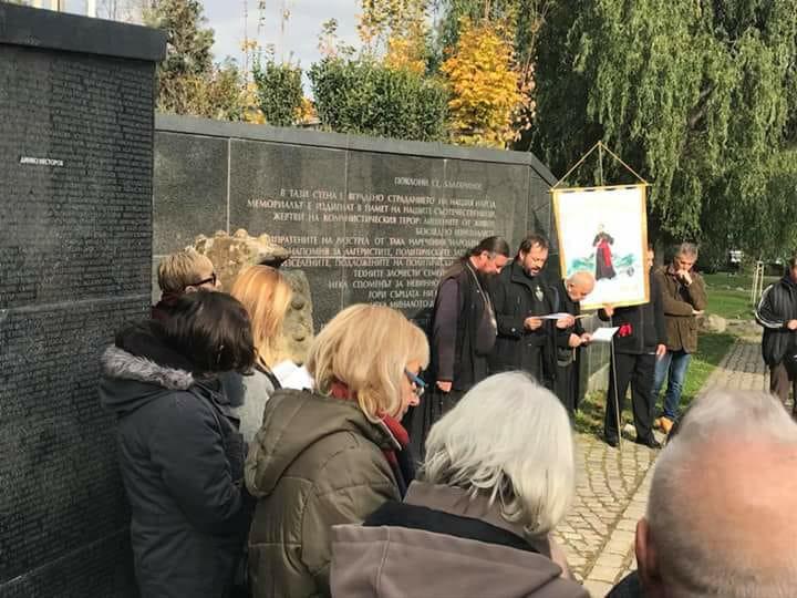 memoriale-sofia