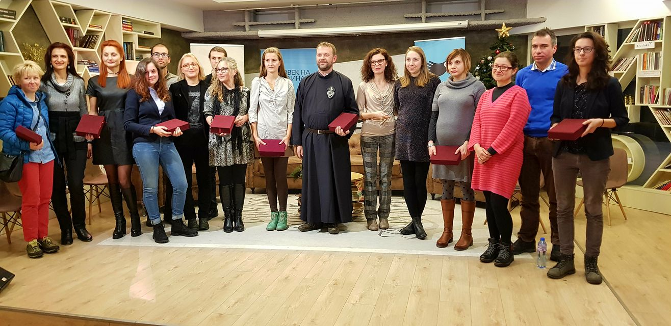 premio-helsinski
